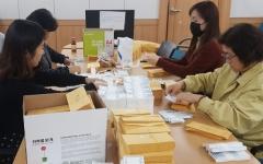 김천시, 취약계층 2500세대에 지역상품권 10만원 전달