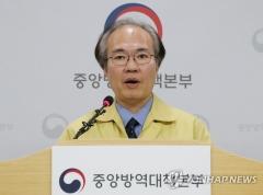 """""""완치자 '회복기 혈장' 이용 코로나19 치료지침 마련 중"""""""