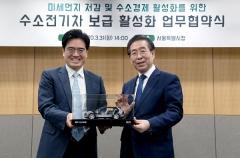 현대차-서울市, 수소경제 활성화 전략적 협력 '맞손'