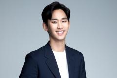 하나은행, 새 광고모델에 배우 김수현