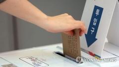 """4·15 총선 유권자 72% """"반드시 투표하겠다"""""""