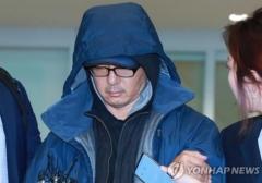 '21년 해외 도피' 한보그룹 4남 1심에서 징역 7년
