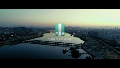 삼성물산 래미안, 새 브랜드 필름 공개