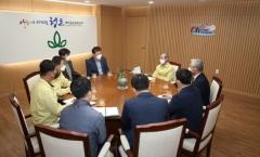 청도군, 감말랭이 등 지역농산물 홍콩수출 추진