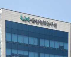 LX공간정보연구원, 한국교통대와 자율주행 분야 업무협약 체결