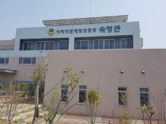 목포시, 1일부터 해외 입국자 격리시설 운영