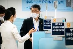 은성수 금융위원장, 코로나19 피해 소상공인 금융지원 현장 점검