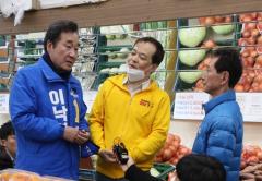 각당 첫 선거운동 시작…민생현장 찾아 출정식