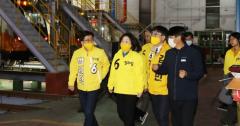 """심상정 """"정의당, 노동위기 막을 최전선""""…선거운동 개시"""