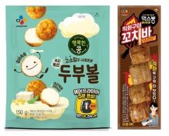 CJ제일제당, '4th Meal' 신제품 2종 출시