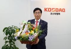 정재송 코스닥협회장, 화훼농가 돕기 릴레이 캠페인 동참
