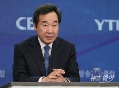 """이낙연 """"종부세 개정 고려해야…열린민주당과 연합 없다"""""""