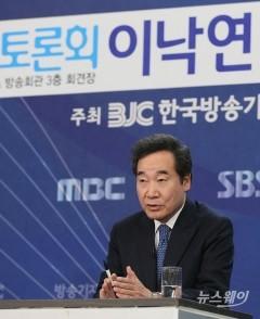 [NW포토]이낙연, 방송기자클럽 토론회