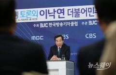 이낙연 선대위원장, 방송기자클럽 토론회