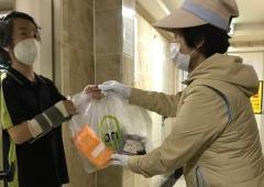 한국야쿠르트, 서울 중구청과 '저소득 중증장애인급식 지원사업' 진행