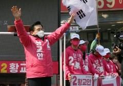 황교안 미래통합당 후보 거리선거유세