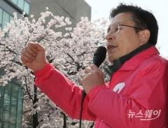 '벚꽃'유세 나선 황교안 대표