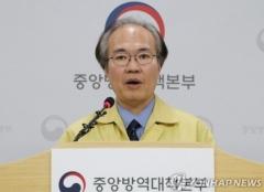 """""""최근 2주간 코로나19 해외유입 508건 중 41건 2차 감염 유발"""""""