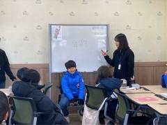 순천대, '대학생 청소년교육지원 사업' 주관기관 선정