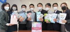구미대 교직원들, 장애학생 위한 '마스크 나눔' 실천