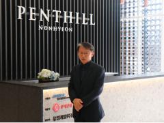 유림개발,  펜트힐 캐스케이드·필리핀 개발사업 연이어 추진