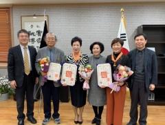 수원여대, '퇴직교원 정부포상 전수식' 시행