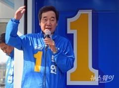 """강남 찾은 이낙연 """"1주택자에 과도한 세금 안돼"""""""