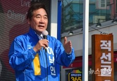 """이낙연 """"기록적 사전투표 감사···겸손하게 임하겠다"""""""