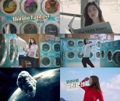 네파, 모델 전지현과 함께한 TV광고 영상 공개