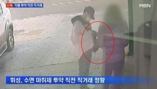 """휘성, 약물직거래 CCTV 포착…""""인터넷 통해 알게 된 사람"""""""