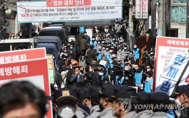 서울시, '집회금지명령 위반' 사랑제일교회 경찰 고발