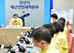 """윤화섭 안산시장 """"'고강도 사회적 거리두기' 적극 동참 해 달라"""""""