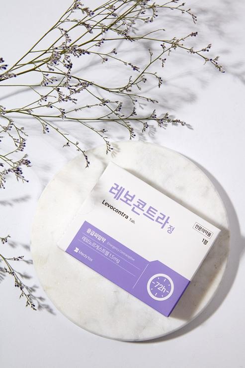 메디톡스, 내수시장 60%…응급피임약 '레보콘트라정' 출시