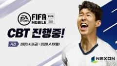 넥슨, 'FIFA 모바일' 비공개 시범 테스트 실시
