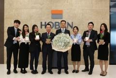 김상열 호반그룹 회장, '화훼농가 돕기 릴레이 캠페인' 동참