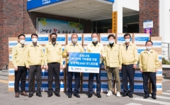 한국환경공단, 구미시에 방호복 1천벌 기부