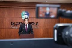 대구한의대, 전교직원 대상 원격화상회의 개최