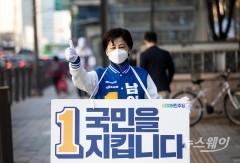 415총선 송파병 남인순 후보 선거유세