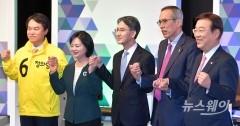 4·15 제21대 국회의원 선거 비례대표 후보자 토론회