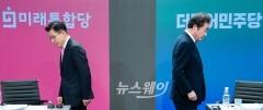 '종로 대전' 결전의 날…이낙연-황교안 '한 표씩'