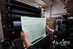 선관위, 투표 위해 자가격리 일시해제 검토