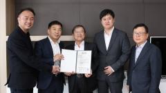 금호석유화학, 33년째 무분규 '임단협' 달성