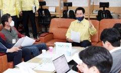 전남도, 전남형 '코로나19 긴급생활비' 1천 280억 지원