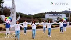 동신대 재학생들 '4․15 총선 홍보대사로 나섰다'