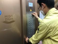영천시, 아파트단지에 승강기용 항균필름 보급