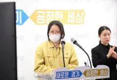 """경기도, 경기지역 확진자 발생 추이 우상향 지속…""""경각심 유지"""" 당부"""