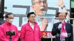 황교안 후보 지원나선 김종인 선대위원장