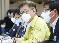 이재명 경기도지사, '부천 쿠팡 물류센터' 2주간 집합금지 행정명령