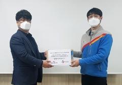 NS홈쇼핑, 택배 기사에 마스크·손소독제 지원