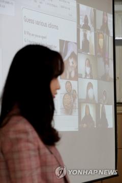 오늘(9일)부터 중3·고3 온라인 개학…38일 만에 화면 속 선생님과 첫 만남